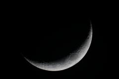 Lune (29-04-2017)